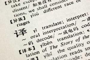 Document_Translation